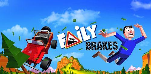 Faily Brakes v16.1