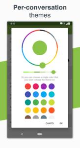 تصویر محیط Pulse SMS (Phone/Tablet/Web) v4.10.1.2523