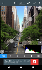 تصویر محیط Photo Editor v4.7.2