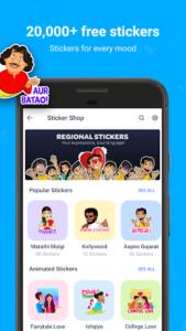 تصویر محیط HikeLand – Ludo, Video, Chat, Sticker, Messaging v6.3.82