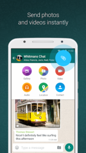 تصویر محیط WhatsApp Messenger v2.19.109