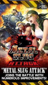 تصویر محیط METAL SLUG ATTACK v5.19.0