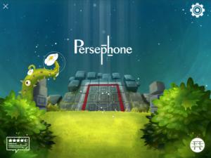 تصویر محیط Persephone v2.2 + data
