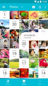 تصویر محیط Scene: Organize & Share Photos v8.0.1