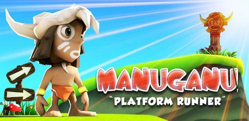 MANUGANU v1.1.2