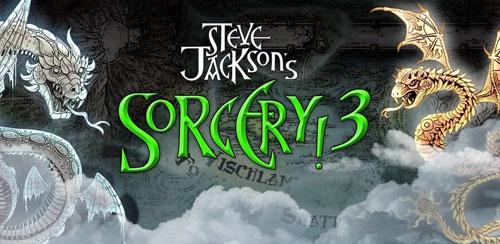 Sorcery! 3 v1.2.8 build 5 + data