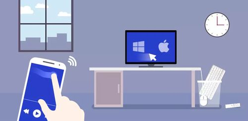 WiFi Mouse Pro v4.0.4