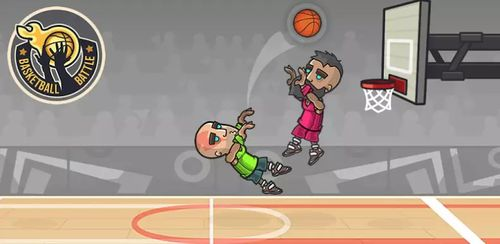 Basketball Battle v2.1.21