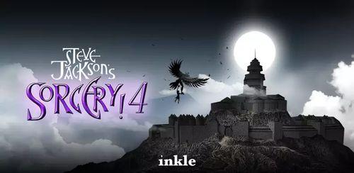 Sorcery! 4 v1.1.8 build 5 + data