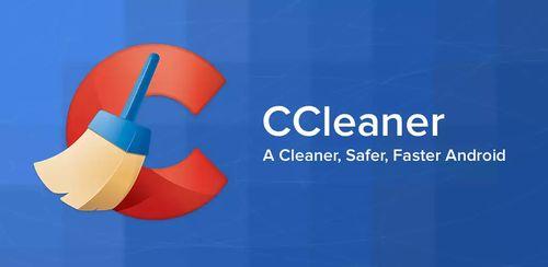 CCleaner v4.20.3
