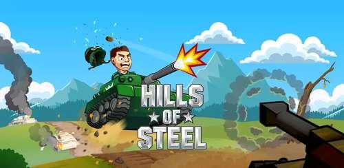 Hills of Steel v2.8.0