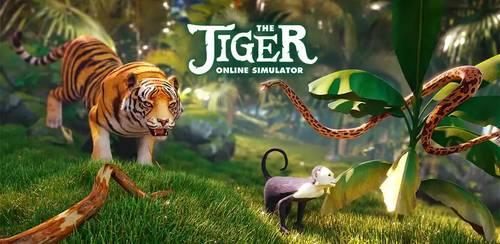 The Tiger v1.6.6