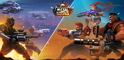 Metal Squad v2.0.6 build 348
