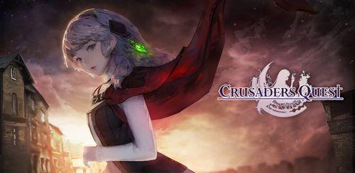 Crusaders Quest v4.16.3.KG