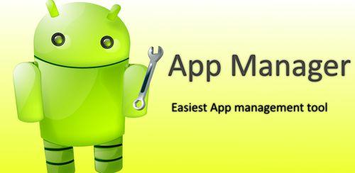 App Manager v4.27