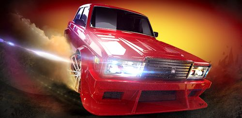Drag Racing: Streets v2.5.8 + data