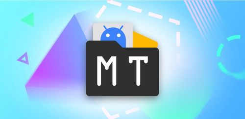 MT Manager 2 v2.7.3 build 19081700