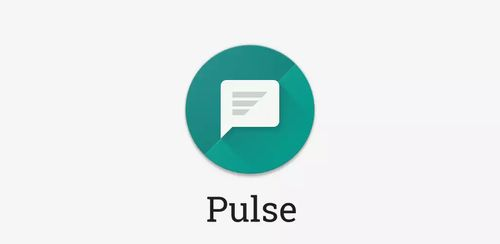 Pulse SMS (Phone/Tablet/Web) v4.10.1.2523