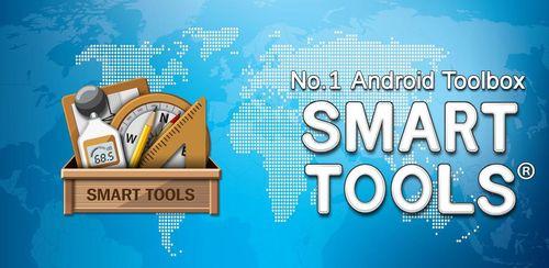 Smart Tools v2.1 build 112