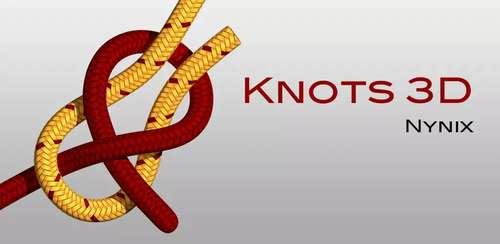 Knots 3D v5.9.5