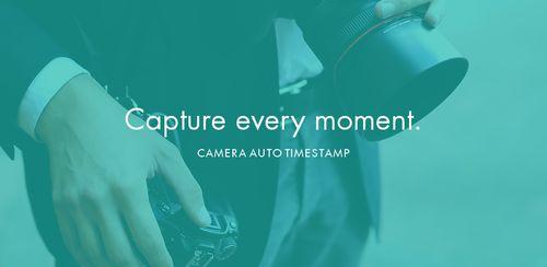 Camera Auto Timestamp v2.43