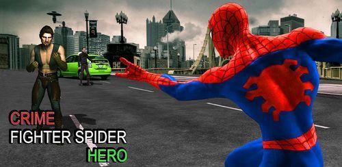 Crime Fighter Action Hero v1.1