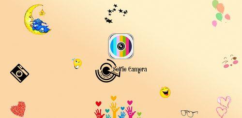 Selfie Camera Expert v1.1