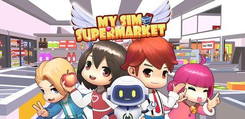 My Sim Supermarket v2.6.5