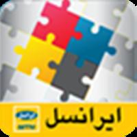 نرم افزار ایرانسل من برای خرید شارژ و انتخاب طرح اینترنت آیکون