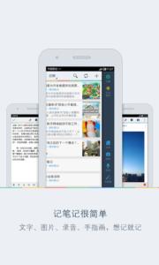 تصویر محیط Wiz Note Premium v7.9.3