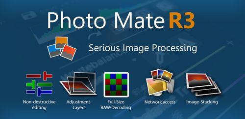 Photo Mate R3 v3.6.1 build 146
