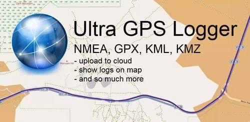 Ultra GPS Logger v3.158o