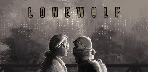 LoneWolf v1.2.99