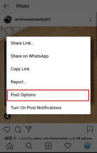 آموزش تصویری تگ کردن در پست،استوری و کامنت اینستاگرام