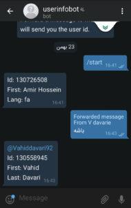 هرآنچه در مورد آیدی تلگرام باید بدانیم