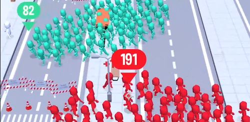 Crowd City v1.7.3
