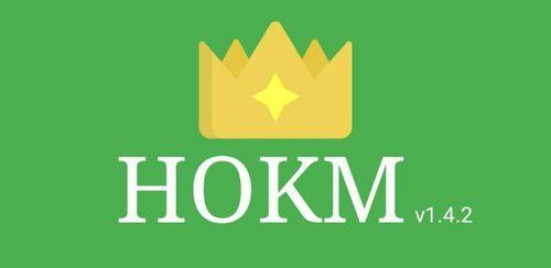 Pasour Hokm v1.6.0