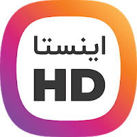 Instagram HD v1.5