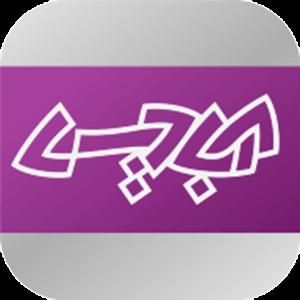 دیکشنری انگلیسی به فارسی با تلفظ آیکون