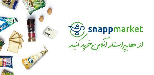 SnappMarket v3.4.6