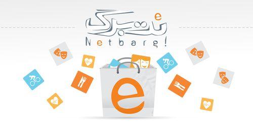 NetBarg v3.0.6