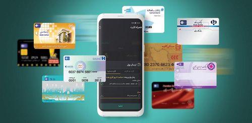 Hamrah Card v5.7.1