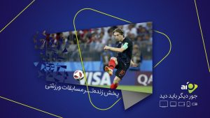 تصویر محیط Aio IPTV, series, movies, TV channels v1.7.9